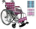 耐荷重100Kgの安心・安全な高剛性フレーム[片山車椅子製作所] KARL カール KW-903 (介助式・ド...