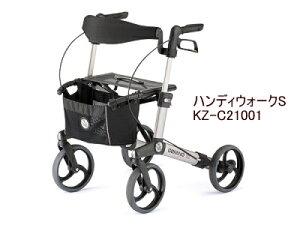 軽い、小さい、使いやすい、スタイリッシュな歩行車です。[パラマウントベッド] ハンディウォー...