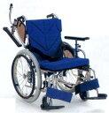[カワムラサイクル] アルミフレーム自走用車いす(低床型簡易モジュール) KZ20-40-SL<超低床タイプ>(前座高38cm)