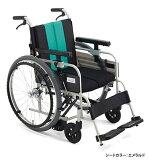 【法人宛送料無料】[ミキ] とまっティ MBY-41B ロータイプ 車椅子 自走式 ノンバックブレーキシステム搭載 自動ブレーキ 低床・低座面 エアタイヤ仕様 折り畳み可能 クッション付 耐荷重100kg MiKi