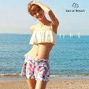 【SALE】 【San-ai Resort】Tropical Paintキュロット パンツ M 水着 みずぎ ミズギ パンツ レディース水着