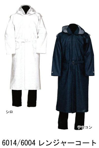 6014/6004ナダレスレンジャーコート【nadalles】ジンナイレインウェア 【会社制服Sanapparel】