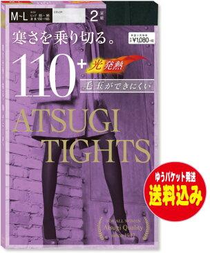 【ゆうパケット発送のみ送料込み】日本製 ATSUGI TIGHTS アツギ タイツストッキング・タイツ ブラック(BLACK) 110デニール2足組M〜L L〜LLサイズ FP11102P