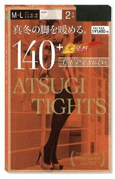【ゆうパケット発送のみ送料込み】日本製 (アツギ) ATSUGI (アツギタイツ) ATSUGI TIGHTS 140デニール 2足組 あったか タイツ S〜M M〜L L〜LLサイズ FP14002P