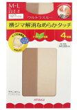 【送料無料】ATSUGIアツギ ストッキングパンティストッキング(パンスト)4足組アツギ ウルトラスルー  FP10284R