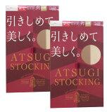 【送料無料】アツギストッキング 3足組×2個(6足組)ATSUGI STOCKING 引きしめて、美しく。 FP9013