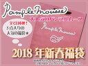 【好評につき送料無料 延長 セール 特別企画】2018年版 ...