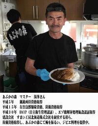 送料無料期間限定ポイント20倍北海道産直エゾ鹿肉シンタマブロック1kg北海道ジビエギフト贈り物に