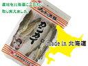 北海道産☆カンカイ ロール(氷下魚)135g入☆稚内大東食品かんかい