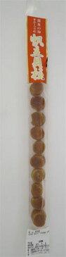全国送料無料(沖縄・離島はのぞきます)☆帆立貝柱10粒X3個☆ほたて貝柱 ホタテ貝柱 帆立貝柱ちんみ珍味