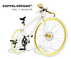 自転車ツーキニストロードバイク通販売れ筋ランキング1位→DOPPELGANGER 403最安値はこちらから