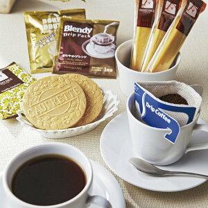 ドリップコーヒークッキーセットAGF&ドトールバラエティギフトお誕生日内祝プチギフトブライダル引き菓子