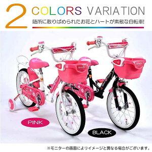 元気で上品な女の子に補助輪付き子供用自転車16インチジュニア子供自転車MyPallasマイパラスMD-12ブラック色