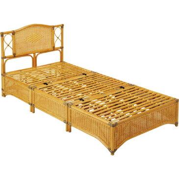 ベッドフレーム/シングル/籐すのこベッド/シングルサイズ Y918 Y-918