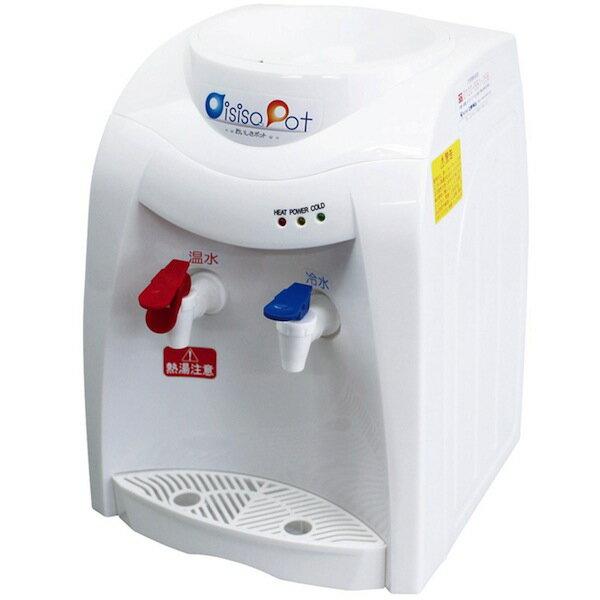 2リットル ペットボトルニチネン 家庭用卓上ウォーターサーバー おいしさポット 温冷両用 2リットル専用逆止弁キャップ付HWS-101A