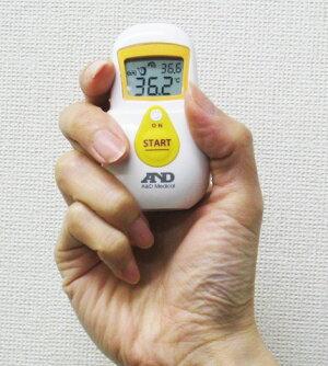 A&Dエー・アンド・ディおでこで測る体温計非接触体温計UT-701(でこピッと)ブルーUT-701