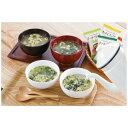 フリーズドライお味噌汁・スープ詰合せ AT-CO 7311-045 2