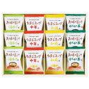 フリーズドライお味噌汁・スープ詰合せ AT-CO 7311-045 1
