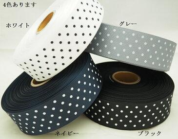 送料120円 リボン素材 グログラン ドット柄 カラー:グレー 40mm幅×10cm (40mm-D-4-2-G)