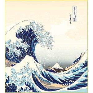 特色工芸色紙1枚 浮世絵 富嶽三十六景 神奈川沖浪裏 作:葛飾北斎 K3-014