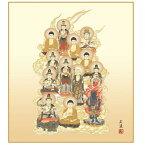 特色工芸色紙1枚 仏画 十三佛 作:田中広遠 K11-018