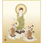 特色工芸色紙1枚 仏画 阿弥陀三尊佛 作:天野豊水 K11-017
