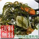 Suki_kon_300_300_003