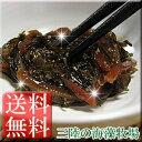 Matu_mae_300_300_002