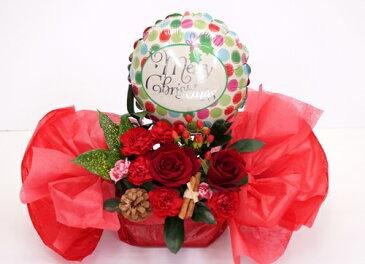 クリスマスバージョン!!バルーンwithアレンジメント♪♪風船と花セットクリスマス!!【サプライズ プレゼント】【送料無料】バルーン
