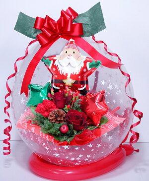 【送料無料フラワー】サプライズバルーンinフラワー【生花が風船の中に】【クリスマスバージョン】アレンジメント フラワー プレゼント バルーンフラワー