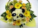 パンダの花束 パンダのフラワーアレンジメント