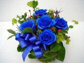 青いバラ&グリーンアレンジメント3000 生花 誕生日の花/新築祝い/開店祝い/お見舞い【結婚祝い】【誕生日】【花】【楽ギフ_包装】【楽ギフ_メッセ入力】プレゼントに