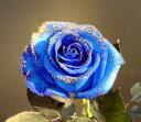 ラメ付きベンデラブルー青バラ 1本【本数指定でブルーバラ花束】(サプライズ 誕生日)青バラ(薔薇) 花言葉は・・・不可能/有り得ない/神の祝福/奇跡【誕生日】【花】【楽ギフ_包装】【楽ギフ_メッセ入力】 青い薔薇 青いバラ 青バラ