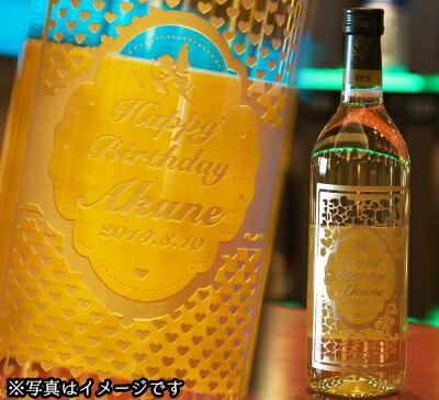 名入れボトル彫刻 神戸セレクト白 やや辛口(誕生...の商品画像
