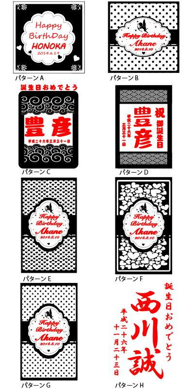 名入れボトル彫刻 神戸セレクト白 やや辛口(誕...の紹介画像3