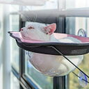 猫 ベッド 猫ハンモック 猫の窓のベッド 猫のベッド 猫窓 耐久性 強力な吸盤 荷物ローディング17kg
