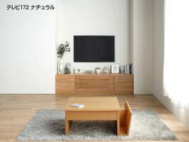 国産リビング家具リーガTVボードモリタインテリアオーダー家具【開梱・設置無料】