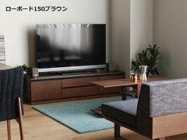 国産リビングボードアダプトローボードTVボードモリタインテリアオーダー家具【開梱・設置無料】