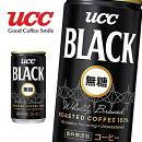 UCC上島珈琲ブラック無糖185g缶×30本入UCCBLACK