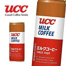 UCC上島珈琲ミルクコーヒー250g缶×30本入UCCMILKCOFFEE