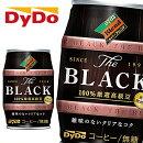 ダイドーブレンドザ・ブラック樽185g缶×24本入DyDoBlendBLACK