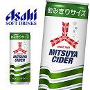 アサヒ三ツ矢サイダー250ml缶×30本入AsahiMITSUYACIDER