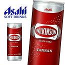 アサヒウィルキンソンタンサン250ml缶×20本入AsahiWILKIMSONTANSAN