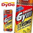 ダイドー エナジージム ストロング 250ml缶×30本入 DyDo ENERGY Gym STRONG