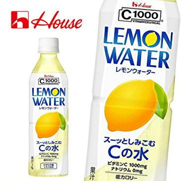 ハウスウェルネス C1000 レモンウォーター 500mlPET×24本入 House Lemon WATER