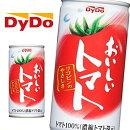 ダイドーおいしいトマト190g缶×30本入DyDo