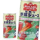 光食品 有機トマト・にんじん・レモン・ゆこう使用 野菜ジュース 食塩無添加 190g缶×30本入 HIKARI