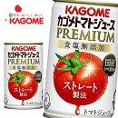 カゴメトマトジュースプレミアム食塩無添加ストレート160g缶×30本入KAGOMEPREMIUM