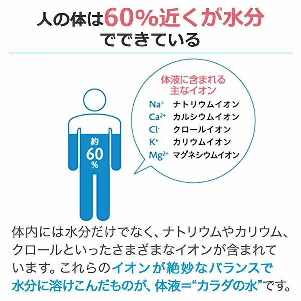 大塚製薬ポカリスエット500mlPET×24本入POCARISWEAT