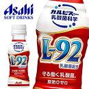 アサヒカルピス守る働く乳酸菌L-92100mlPET×30本入CALPIS
